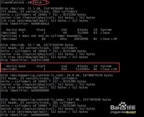 Linux系统下创建LV(逻辑卷)并挂载