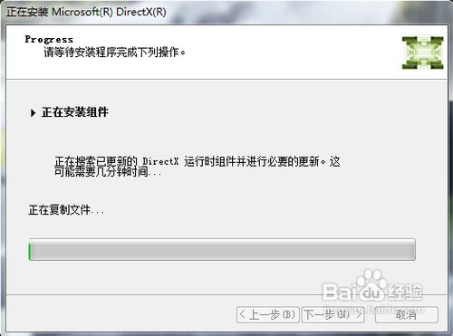 directx11�件
