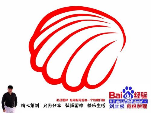 贝壳03儿童简笔画一剪刀剪纸 刘立宏剪纸教程