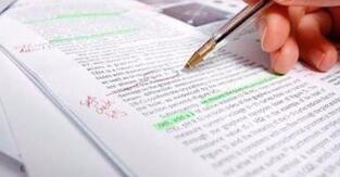 论文的引用文献也算入查重中吗?