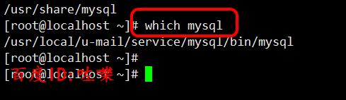 Linux怎么查看软件安装路径 查看mysql安装在哪