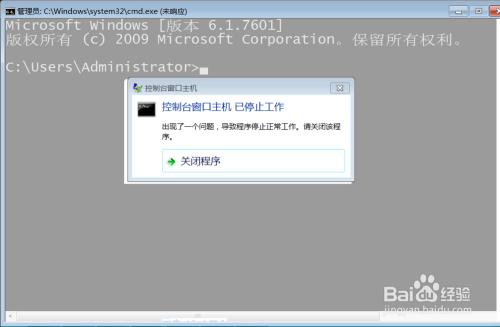 CMD命令行下无法输入中文的问题