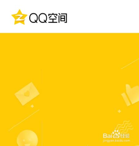 qq空间流言_QQ空间留言怎么全部删除-百度经验