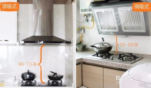 厨房油烟机怎么安装