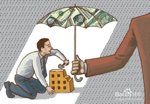 怎样给自己买最为合适的保险?