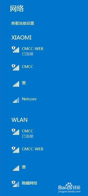 双无线网卡叠加上网,网速翻倍!