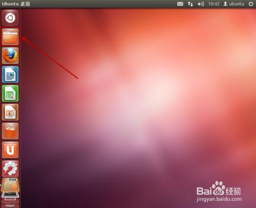 ubuntu怎样打开终端(方法5种)