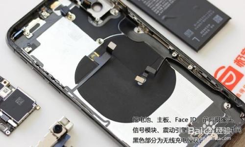 苹果iPhoneX如何拆机-图文拆机教程