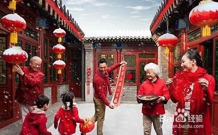 中国传统节日及其风俗