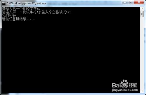如何解决Bat脚本中包含中文,运行乱码