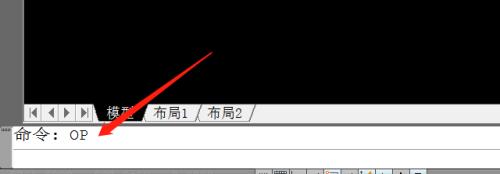 CAD中使用ctrl+c和ctrl+v复制粘贴失灵怎么办