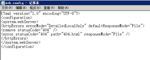 IIS设置404页面返回200码和404页面乱码解决方法