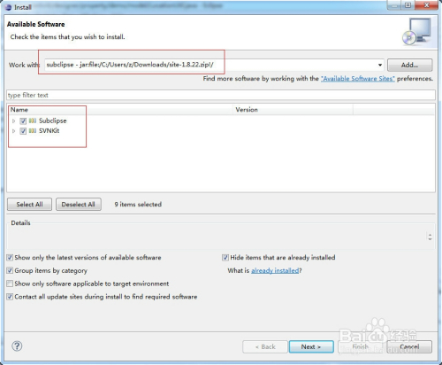 Eclipse安裝SVN教程