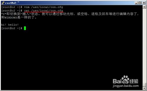 linux系统中如何进入退出vim编辑器,方法及区别