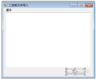 C#如何写入二进制文件