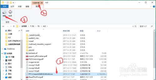使用win10自带虚拟光驱打开ISO镜像文件
