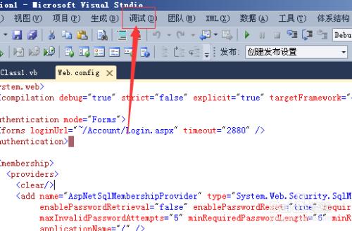 visual studio代码调试怎么删除断点