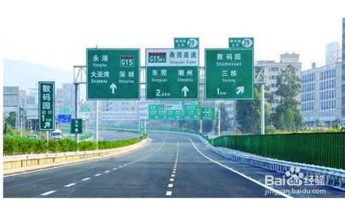 2019年春节高速免费时间表