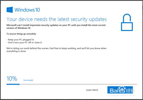 禁用Windows10易升,笔者教你禁用Windows10易升的方法