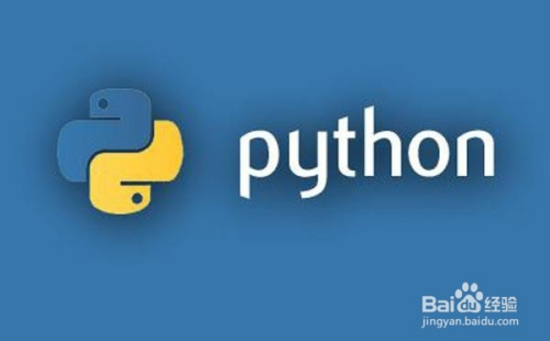 教你怎么安装pywin32(Python调用win api必看)