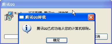 电脑qq登不上_QQ登录不上?手机可以登录,电脑登不上怎么办-百度经验