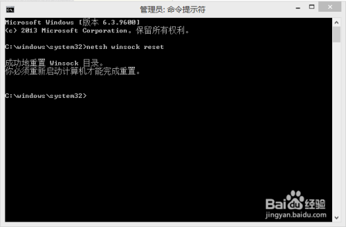 print spooler 错误0x800706b9 资源不足