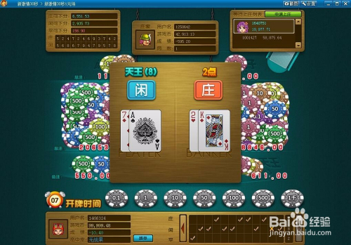 有哪个棋牌游戏平台比较好?