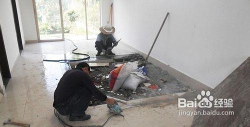 装修施工流程