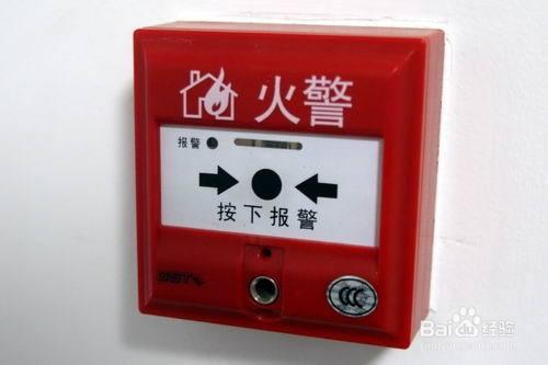 火警报警方法_火灾报警控制器的主要功能-百度经验