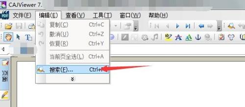 如何 打开 caj 文件