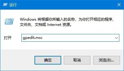 Win10 SMB1文件共享不安全不能连接文件共享咋办