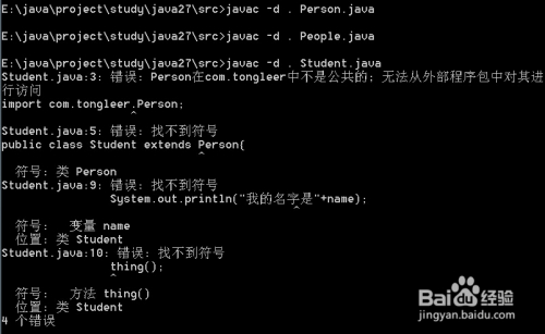 java中4种修饰符访问权限的区别及详解全过程