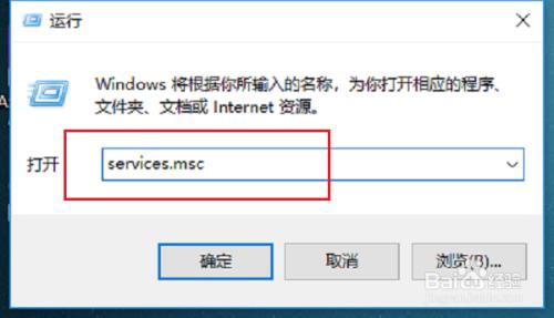 win10系统怎么删除自动更新下载内容