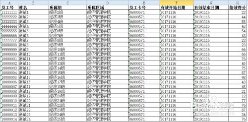 快速排名_新站软件快速排名