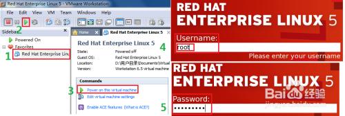 教你redhat版本的Linux打开Terminal终端的方法