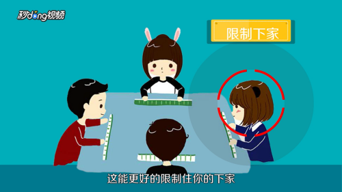 打麻将有什么技巧