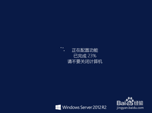 windows server 2012 安装开启GUI图形模式