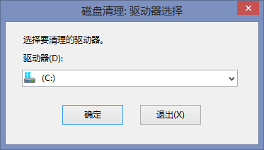 如何彻底清理系统更新文件