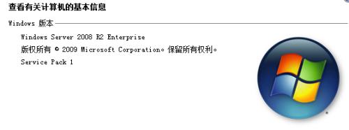Exchange 2010 详细安装步骤