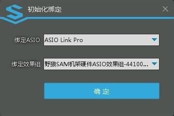 ASIO驱动(跳线版)应用-百灵达声卡K歌调试
