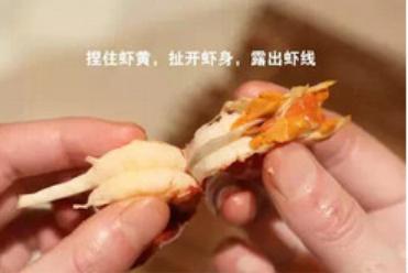 怎么正确吃小龙虾