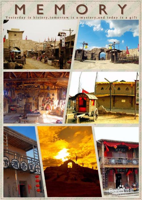 來寧夏必去的地方!寧夏旅游必去的十大景點!
