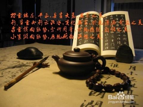 怎样挑选欣赏专业的书法作品——杜绝江湖书法和阿猫阿狗插图2