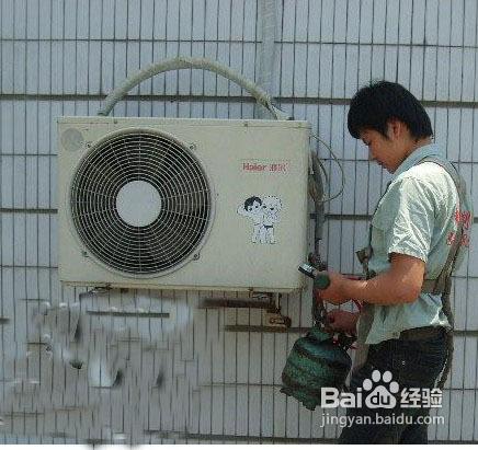 空调移机方法和步骤