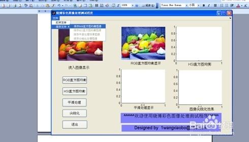 matlab交互式程序设计示例:[6]GUI界面编程1