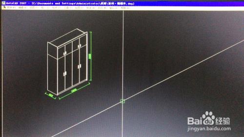 CAD画衣柜的轴测图教程