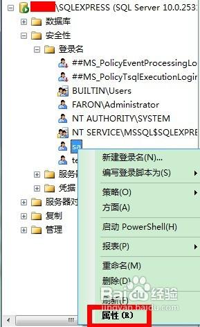 怎样启用SQL SERVER混合身份验证方式