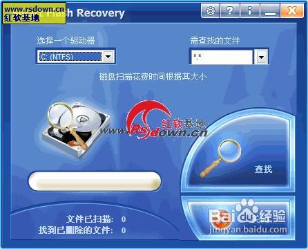 u盘文件损坏如何修复【应对步骤】