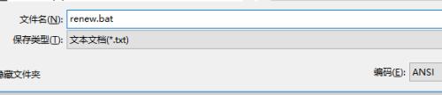 windows如何编写命令脚本