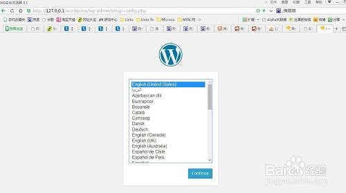 Wordpress最简单完整网站搬家教程,以本地为例